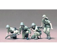 Japanese Army Infantry